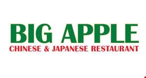 Big Apple Chinese & Japanese Restaurant logo