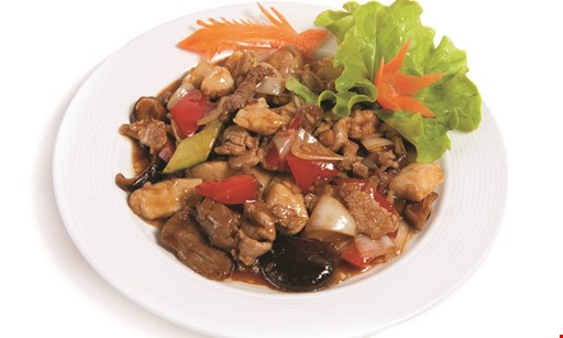Product image for China Haste Free1 Order Of Chicken Fried RIce with purchase over $35.