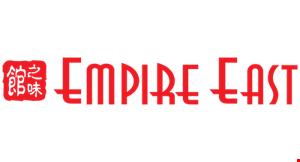 EMPIRE EAST logo