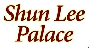 Shun Lee Palace logo