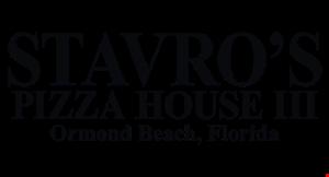 Stavro's Pizza House III logo