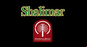 Manama Grille logo