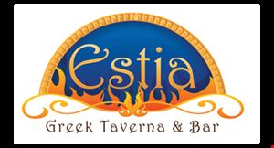 Estia Greek Taverna & Bar logo