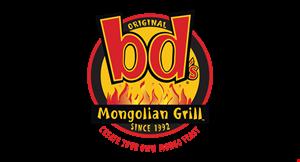 BDs Mongolian Grill logo