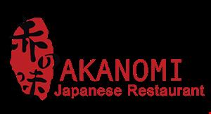 Akanomi Japanese Restaurant logo