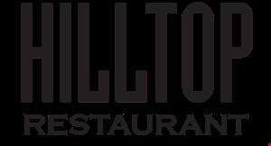 Ellington Pizza logo