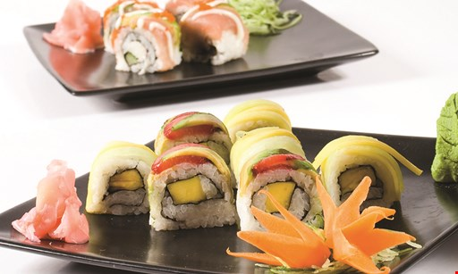 Product image for Ichiban Up to $10 off dinner