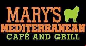 Mary's Mediterranean Cafe & Grill logo