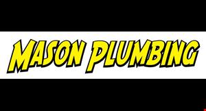 Mason Plumbing logo