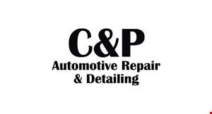 C & P Automotive Repair & Detail logo