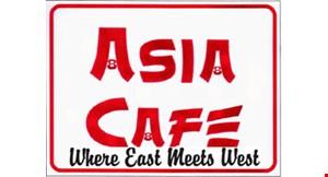 Asia Cafe West logo