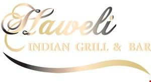 Haweli Indian Grill & Bar logo