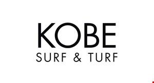 Kobe Surf & Turf logo