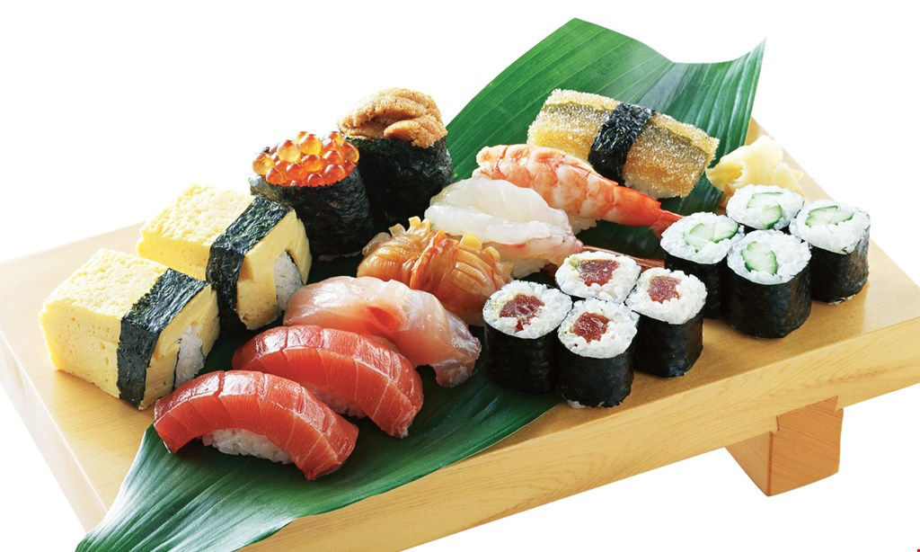 Product image for Ichiban Washington Up to $10 off dinner
