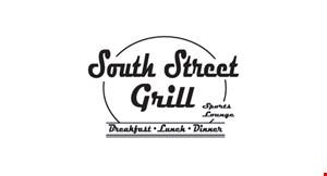 South Street Grill logo