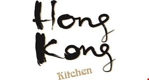 Hong Kong Kitchen logo