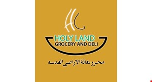 Holy Land  Grocery  and Deli logo
