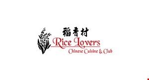 Rice Lovers logo