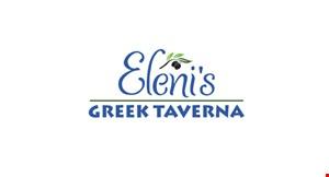 Eleni's Greek Taverna logo