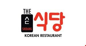 The Sikdang logo