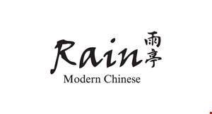 RAIN MODERN CHINESE logo