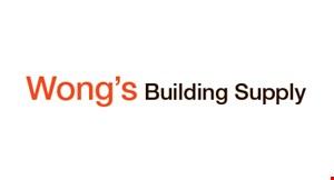 Wongs  Building Supply logo