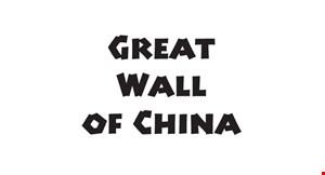 Great Wall of China logo