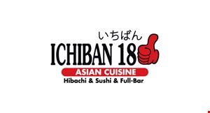 Ichiban 18 Asian Cuisine logo