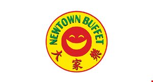 Newtown Buffet logo