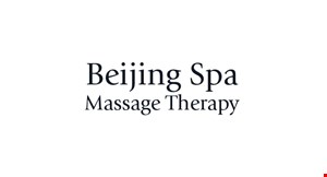 Beijing Spa Massage Therapy logo