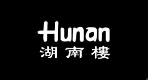 Hunan logo