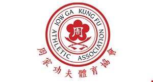 Jow Ga Kung Fu Athletic Association logo
