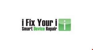 I Fix Your I logo
