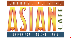 Asian Cafe logo