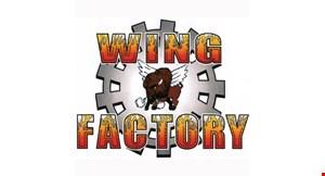 Wing Factory 2 logo