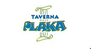 Taverna Plaka logo
