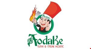 Aodake Sushi & Steak House logo