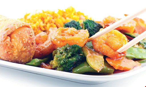 Product image for Flaming Grill Supreme Buffet $7.49 per person lunch buffet, Mon-Sat 11am-3:30pm.