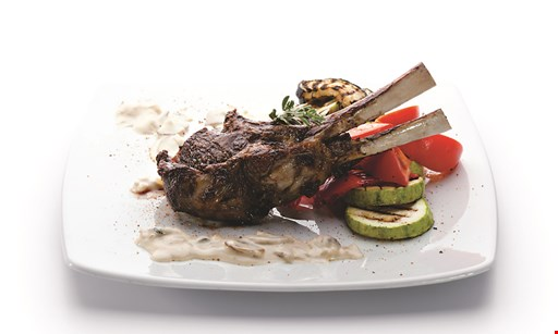Product image for It's All Greek to Me!  Grill $5.00 OFF