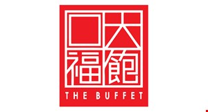 THE BUFFET logo
