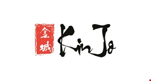 Kin Jo Japanese Steakhouse logo