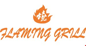 Flaming Grill Super Buffet logo