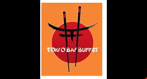 Tokyo Bay Buffet logo
