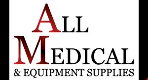 All Medical & Equipment Supplies logo