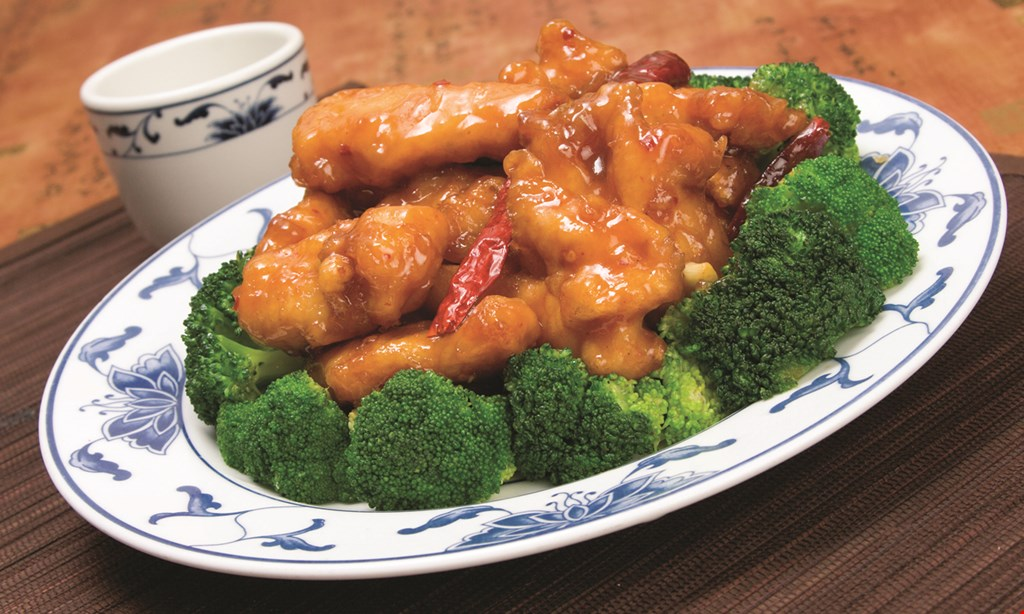Product image for Fortune House FREE Large Kung Pao Chicken