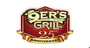 9er's Grill logo