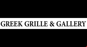 Greek Grille & Gallery logo