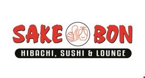 Sake Bon logo