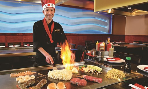 Product image for Sake Bon Hibachi, Sushi & Lounge $5 OFF lunch purchase of $30 or more valid Sunday to Thursday.