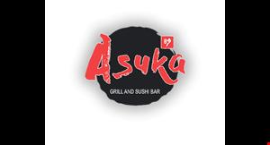 Asuka Grill and Sushi Bar logo